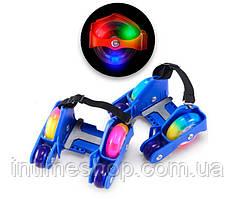 """Ролики которые одеваются на кроссовки """"Flashing roller четырехколесные"""" (blue) ролики для обуви (TI)"""