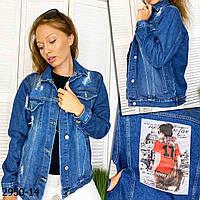 Куртка джинсовая женская с нашитым принтом осенняя Xray 2950-14