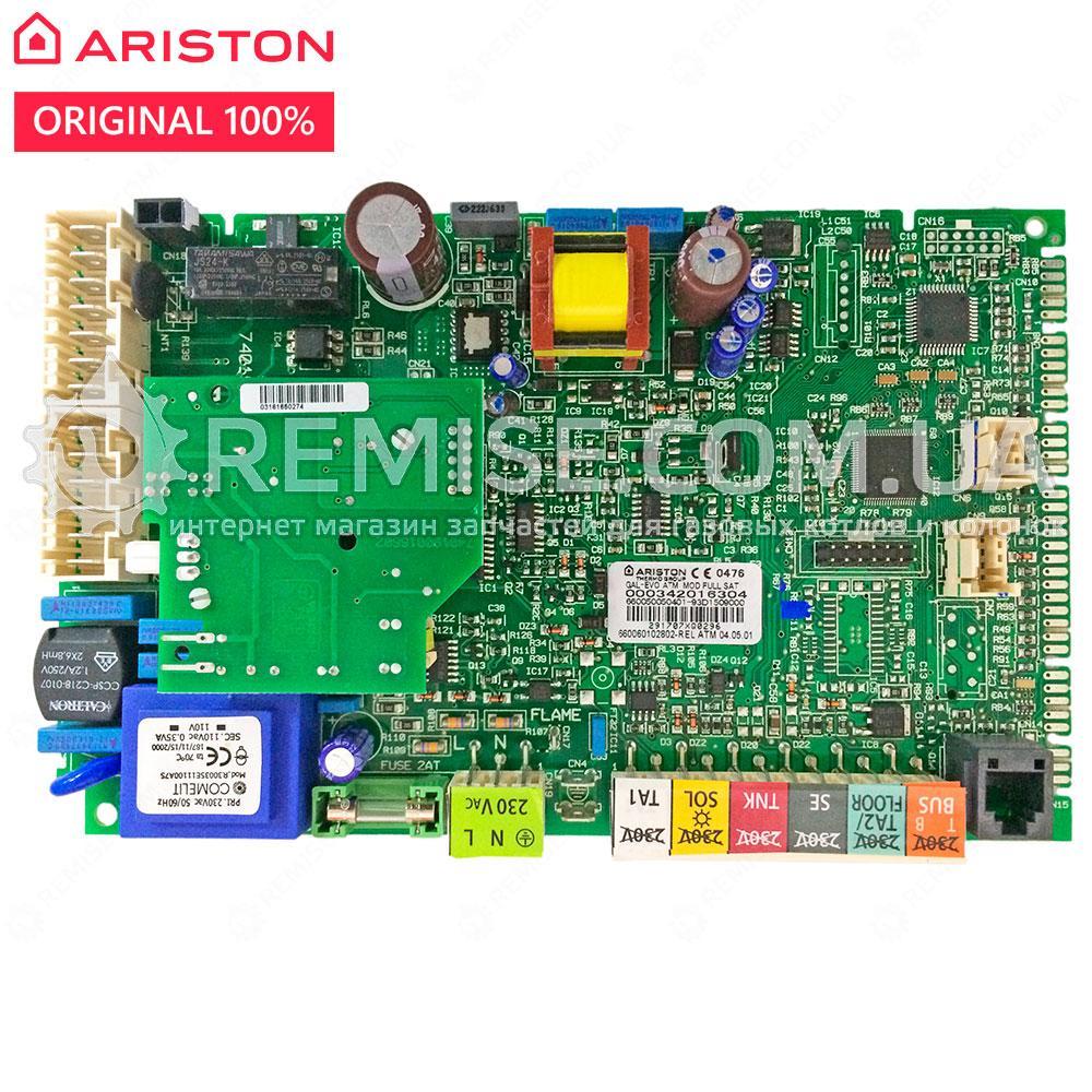 Плата управления Ariston Clas EVO, Genus EVO - 60001897