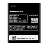 Аккумулятор Lenovo BL219, 2500mAh (батарея, АКБ)