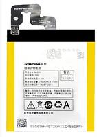 Аккумулятор Lenovo BL220, 2150mAh (батарея, АКБ)