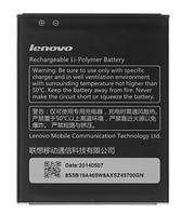 Аккумулятор Lenovo BL222, 3000mAh (батарея, АКБ)