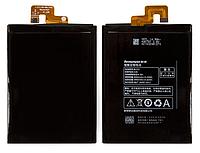 Аккумулятор Lenovo BL223, 3900mAh (батарея, АКБ)