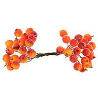 Сахарные ягодки желто-оранжевые 12 мм пучок 20 шт (40 ягодок)