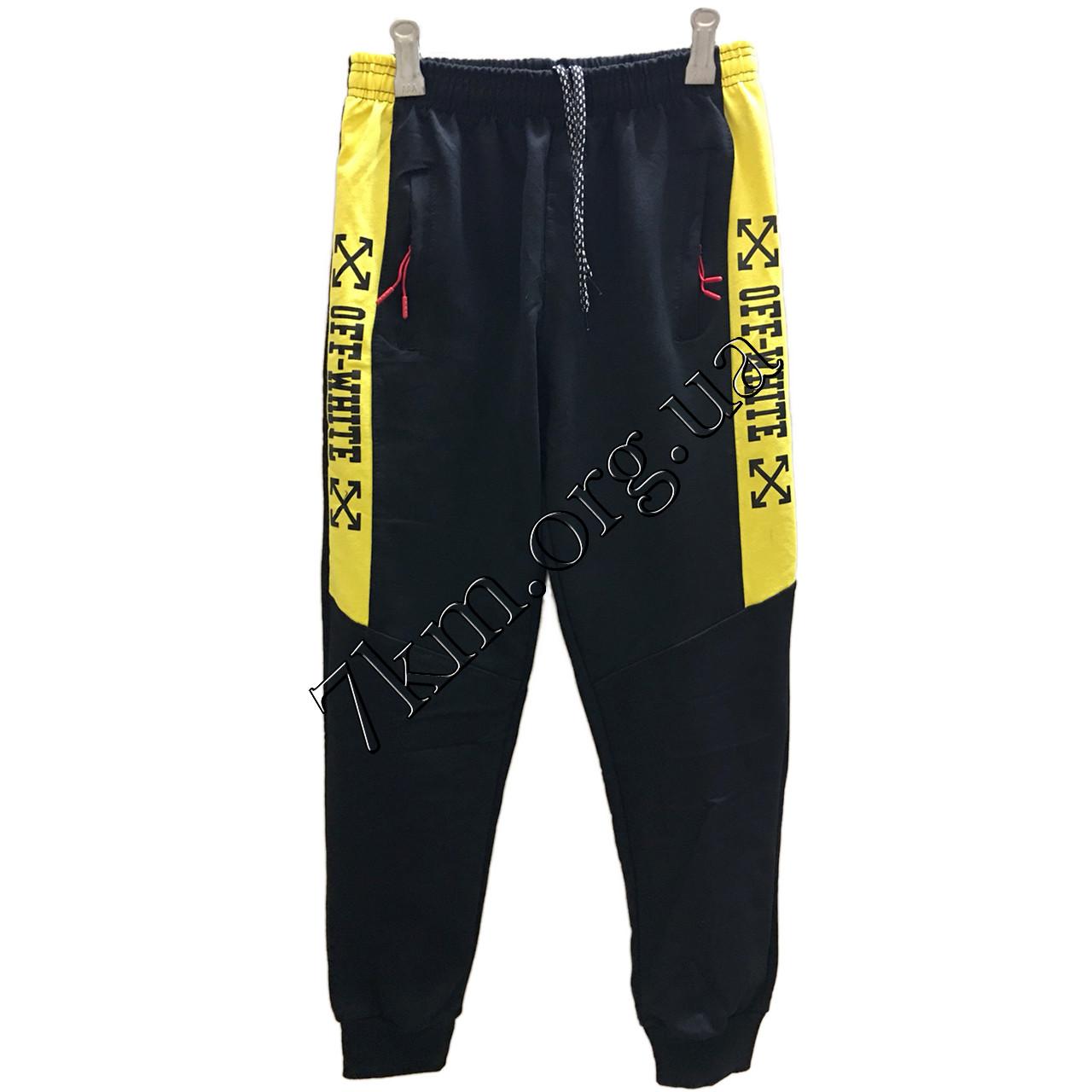 """Спортивные штаны для мальчиков """"Реплика Off-White"""" 12-18 лет Оптом 200705-3"""