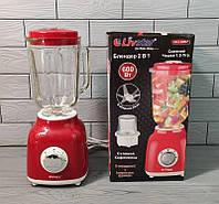 Блендер стационарный LIVSTAR LSU-1457 электрический 600w красный для дома (Стеклянная чаша 1,5л кофемолка)