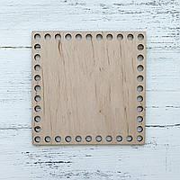 Донышко для вязаных аксессуаров из пряжи квадрат 15*15 см