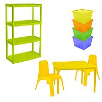 Комплект детской мебели Малыш 2 стол + 2 стула + стеллаж + 4 емкости для игрушек 18-100-33, КОД: 1130295
