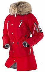 Куртка Airboss N-3B Vega XS Red Metallic, КОД: 1313183