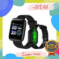 Фитнес-браслет Smart Band 116 Plus смарт часы спортивные
