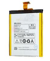 Аккумулятор Lenovo BL226, 4000mAh (батарея, АКБ)