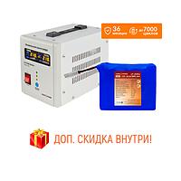 Комплект резервного питания для котла LogicPower 500 + литеевая (LifePo4) батарея 900ватт