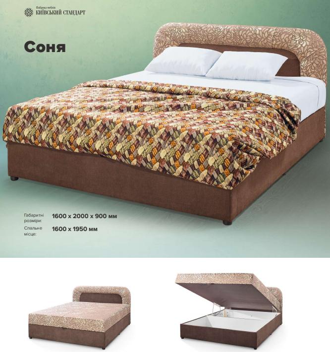 Мягкая кровать Соня 1400 Киевский Стандарт без матраса