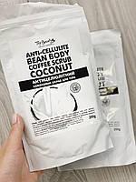 Натуральный кофейный скраб для тела «Кокос»