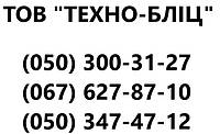 Лента тормозная ВОМ (плетенка) (ориг.крепл) МТЗ (пр-во Украина)