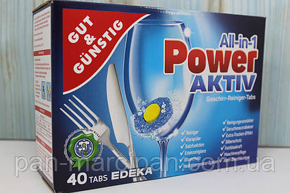 Таблетки для посудомийки G&G Power Aktiv All in 1 40tabs