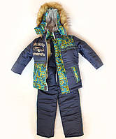 """Детский зимний костюм на мальчика """"Зигзаг"""", фото 1"""