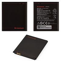 Аккумулятор Lenovo BL253, 2000mAh (батарея, АКБ)