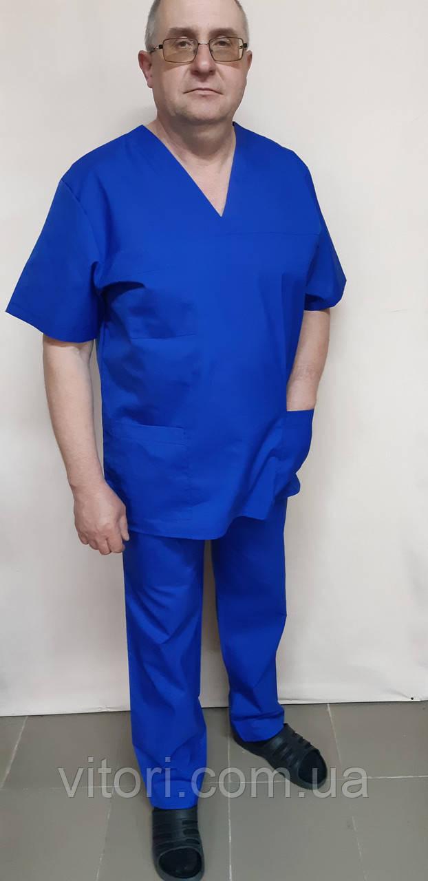 Костюм хирурга мужской рубашечная ткань