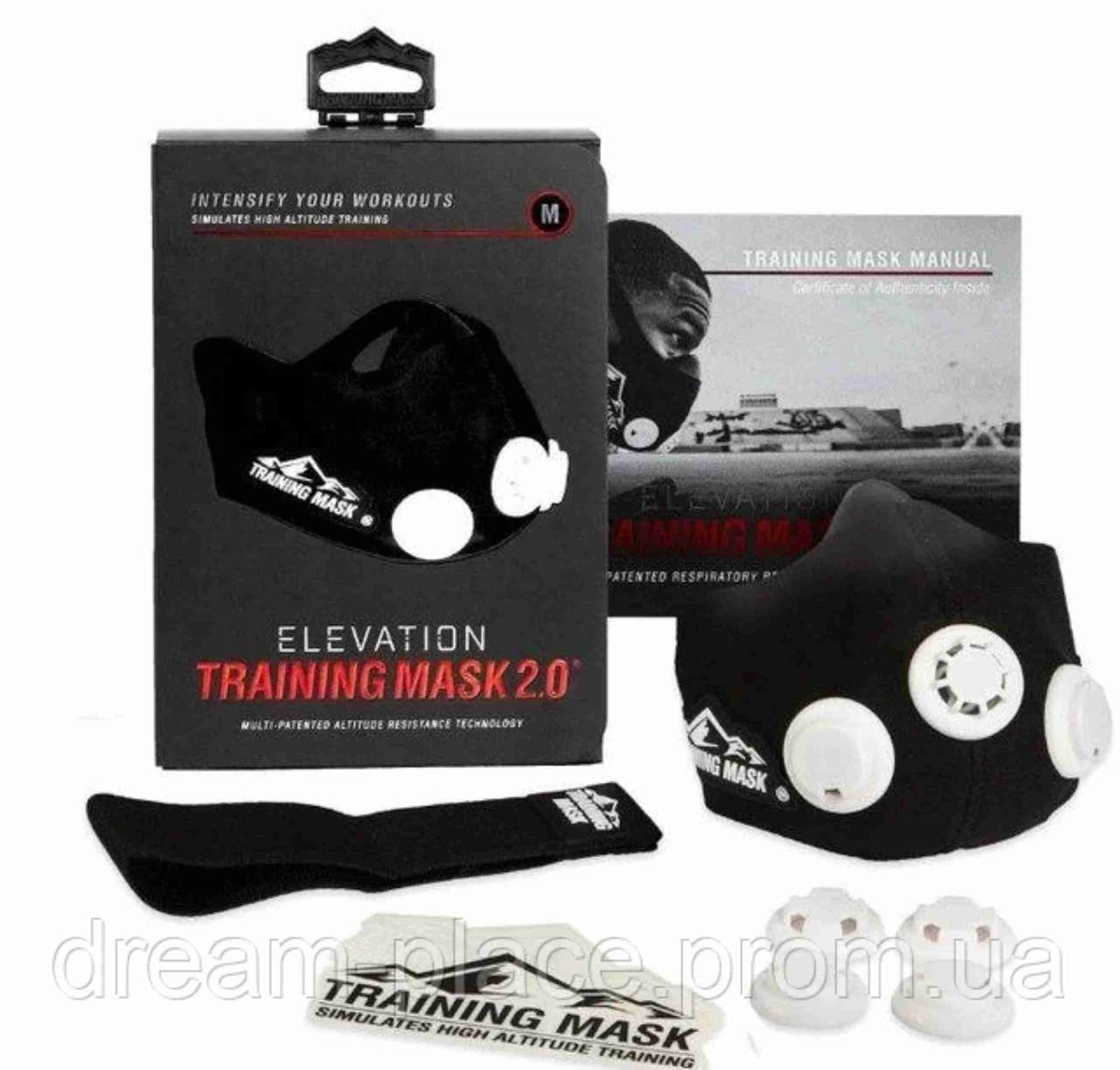 Маска тренировочная Elevation Training Mask, размер M Маска для бега тренировок тренировочная дыхания спорта