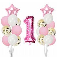 """Набір куль на день народження, HAPPY BIRTHDAY"""" 17"""