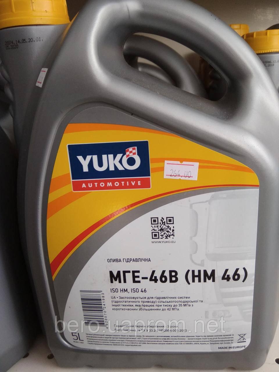 Олива гідравлічна  Yuko МГЕ-46В (НМ 46), 5 л ПЕ