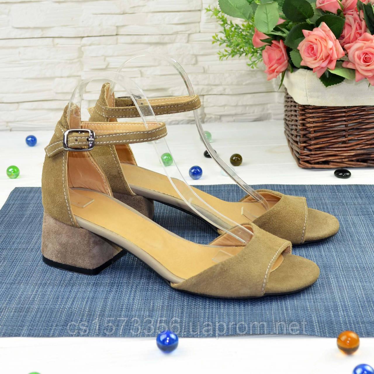 Босоножки женские замшевые на невысоком каблуке, цвет бежевый. 38 размер
