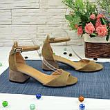 Босоножки женские замшевые на невысоком каблуке, цвет бежевый. 38 размер, фото 2