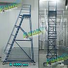 Платформова драбина Н4500 мм, складська драбина з перилами, фото 6