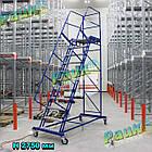 Платформова драбина Н4500 мм, складська драбина з перилами, фото 5