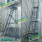 Драбина складська Н5000 мм, платформна драбина на колесах, фото 5