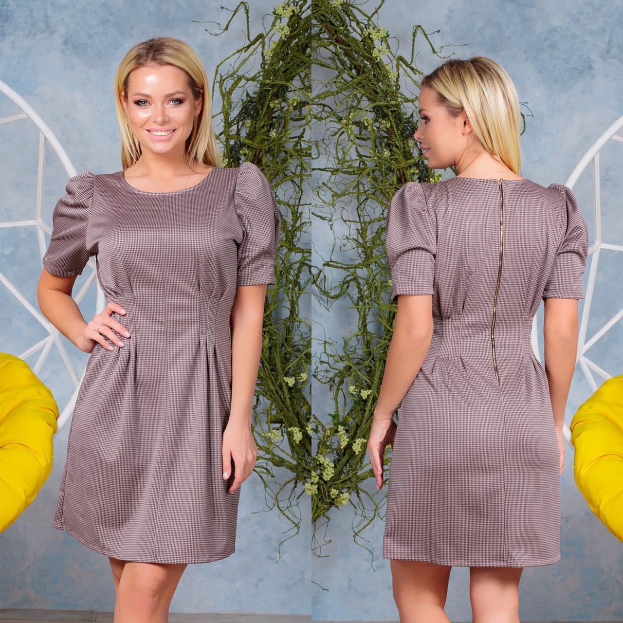 Качественное платье из трикотажа мини с коротким рукавом, р.42(s),44(m) Код 832Ю