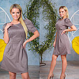 Качественное платье из трикотажа мини с коротким рукавом, р.42(s),44(m) Код 832Ю, фото 4