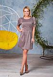 Качественное платье из трикотажа мини с коротким рукавом, р.42(s),44(m) Код 832Ю, фото 6