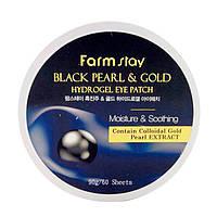 Гидрогелевые патчи для глаз FarmStay Black Pearl  Gold Hydrogel Eye Patch 464083, КОД: 1572913