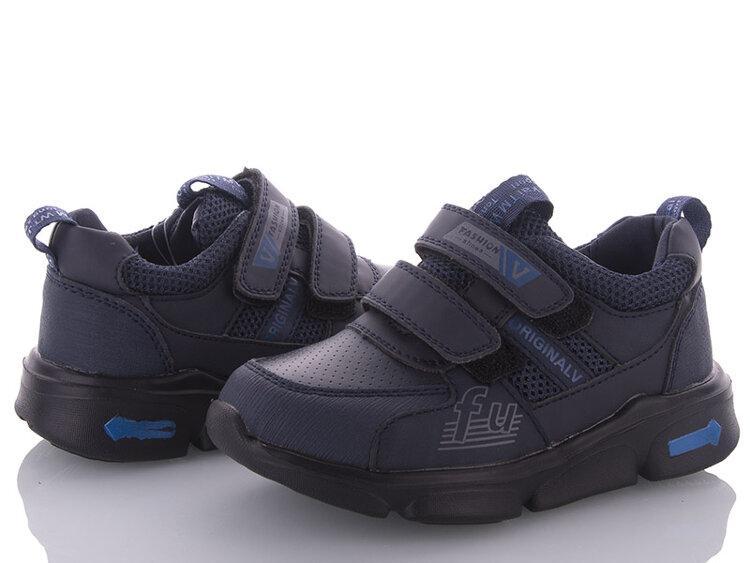 Детские кроссовки оптом, 26-31 размер, 8 пар, Солнце