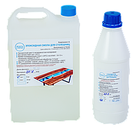 Эпоксидная смола ПРОСТО И ЛЕГКО для заливки 3D столешниц 1 кг Бесцветный epoxystol3dpl1kg, КОД: 1147716, фото 1