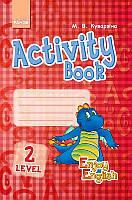 Англійська мова Enjoy English Activity Book Level 2 Укр   Англ Ранок И143002УА 231087, КОД: 1129961