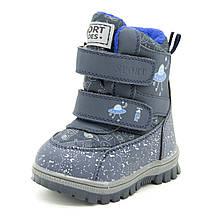 Ботинки Kimbo 26 15 см Синий XL7-3B, КОД: 1392597