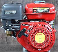 Двигатель бензиновый Bizon GX-220 170C 7.5 л.с. вал 20 мм шпонка 781, КОД: 1538879