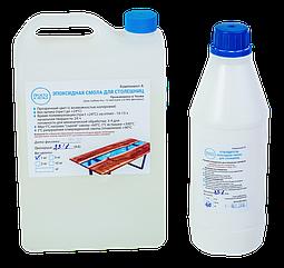 Эпоксидная смола ПРОСТО И ЛЕГКО для заливки 3D столешниц 1 кг Бесцветный epoxystol3dpl1kg, КОД: 1147716
