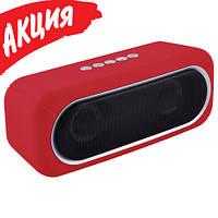 Беспроводная портативная Bluetooth Speaker колонка K8 EXTRA BASS, Переносная Usb-колонка с подсветкой FM радио