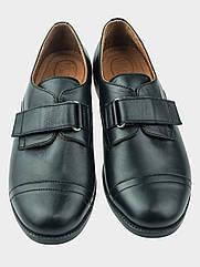 Детские туфли 11 SHOES 34 Черный FA-317 34, КОД: 1532388