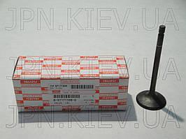 Клапан впускной БОГДАН А091/А092 4HG1/4HG1T (8971713980) ISUZU