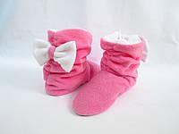 Флисовые милые тапочки-сапожки =Бантики=тепло и комфорно,розовые