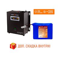 Комплект резервного питания для котла LogicPower W500 + литеевая (LifePo4) батарея 900ватт