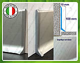 Заглушки металлические левая+правая для плинтуса Profilpas Metal Line 90/, фото 4