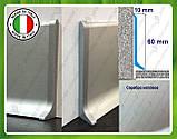 Заглушки металлические левая+правая для плинтуса Profilpas Metal Line 90/, фото 2