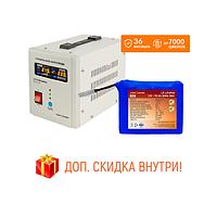Комплект резервного питания для котла LogicPower 800 + литеевая (LifePo4)  батарея 1300ватт
