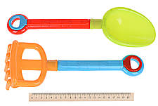 Набір для гри з піском Same Toy 6 шт. Відерце Синє (969Ut-1), фото 3